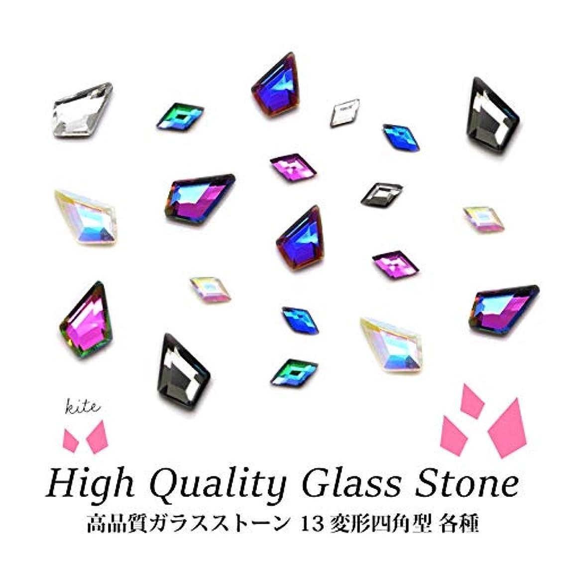 シンプルな対人メイエラ高品質ガラスストーン 13 変形四角型 各種 5個入り (5.エメラルドシャイン)
