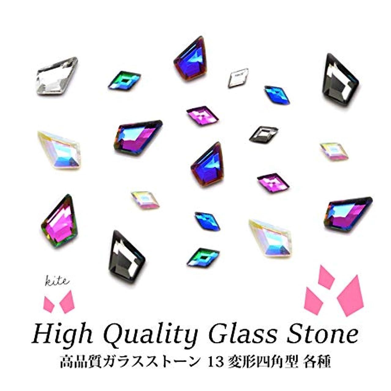 つづり豊富にパネル高品質ガラスストーン 13 変形四角型 各種 5個入り (5.エメラルドシャイン)