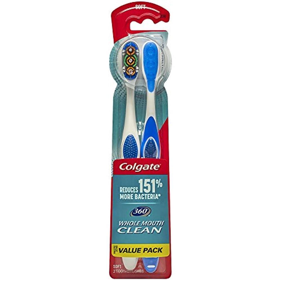感覚繕う回るColgate 360大人の完全な頭部柔らかい歯ブラシ、ツインパック