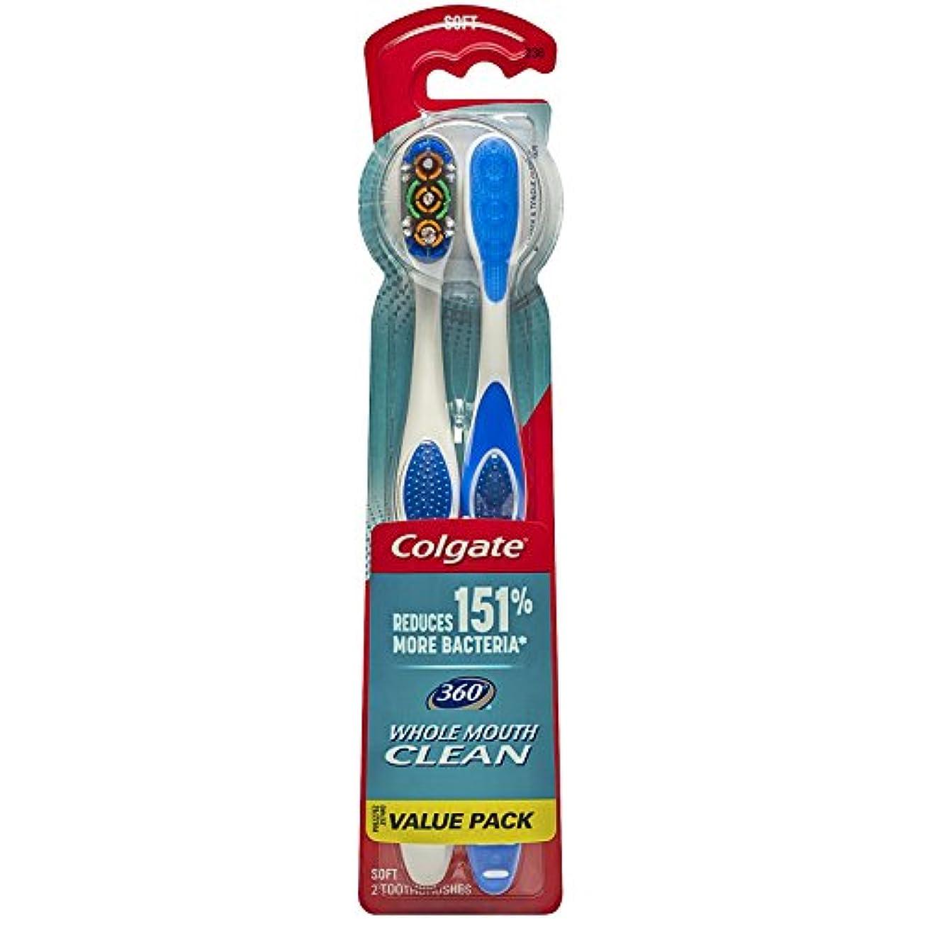 貸し手仮定、想定。推測国歌Colgate 360大人の完全な頭部柔らかい歯ブラシ、ツインパック