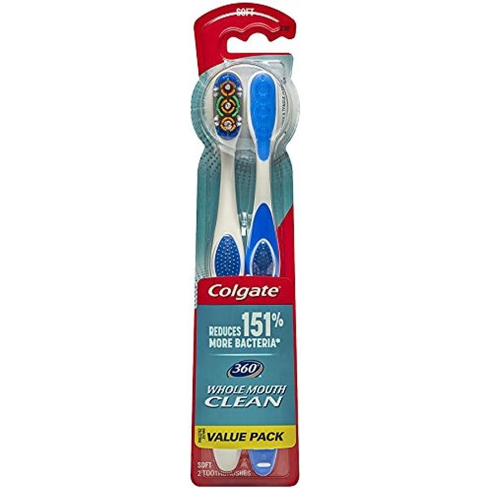 偶然の息切れどこColgate 360大人の完全な頭部柔らかい歯ブラシ、ツインパック