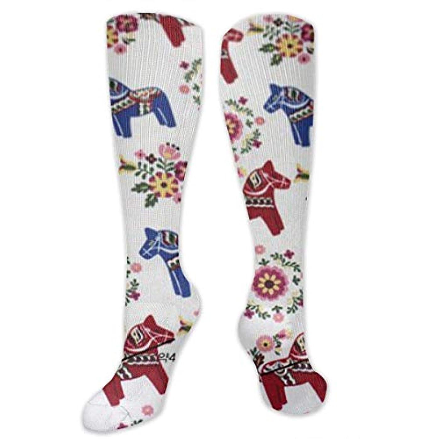 スティーブンソン寄生虫デモンストレーション靴下,ストッキング,野生のジョーカー,実際,秋の本質,冬必須,サマーウェア&RBXAA Floral Swedish Dala Horses Socks Women's Winter Cotton Long Tube Socks...