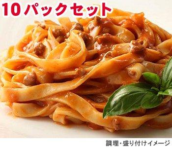 ヤヨイ Oliveto 業務用 生パスタ・クリーミィボロネーゼ 10パックセット