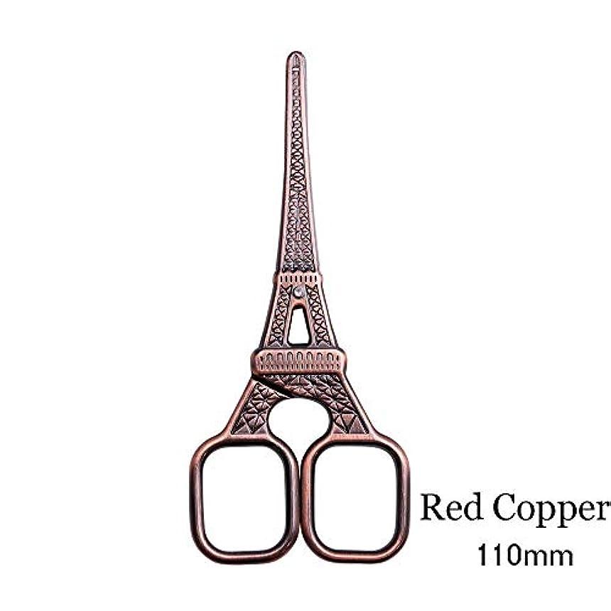 1ピースキューティクルカッターミニネイルはさみステンレス鋼ネイルニッパーカメレオンはさみプロのマニキュアメイクアップツールSAA37レッドコッパー