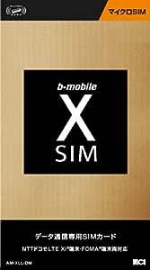 日本通信 bモバイル X SIM マイクロSIM [AM-XLL-DM]