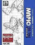 MAPIO WORLD '05~'06年度版