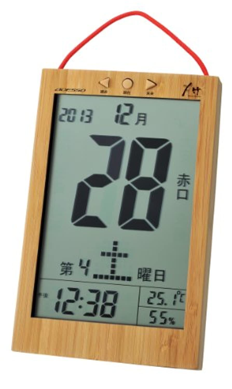 ADESSO(アデッソ) GREEN PRODUCTS 竹の日めくり電波時計 六曜表示 温度?湿度計付き ブラウン 8656BM