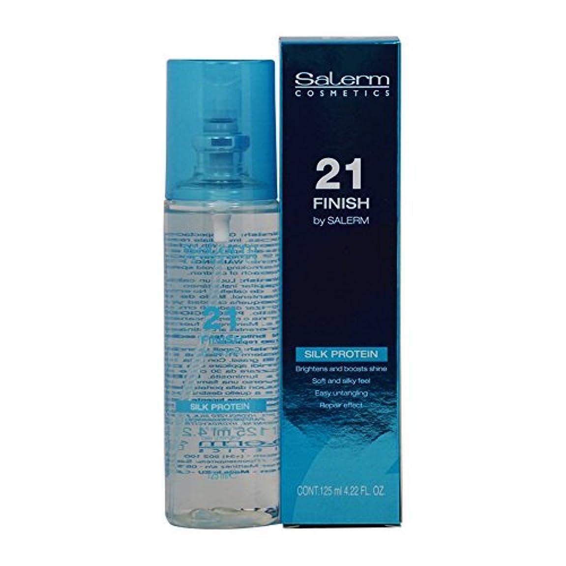 無駄だ危険偏見Salerm 21完了絹タンパク質4.22オンススプレー 4.22液量オンス