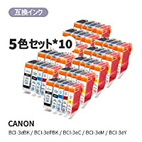 canon キヤノン 汎用インク BCI-3e+6/5MP 5色セット*104580682449688