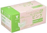 竹虎 サージマスクCP 樹脂製ノーズブリッジ ピンク 50枚入×60箱 076165