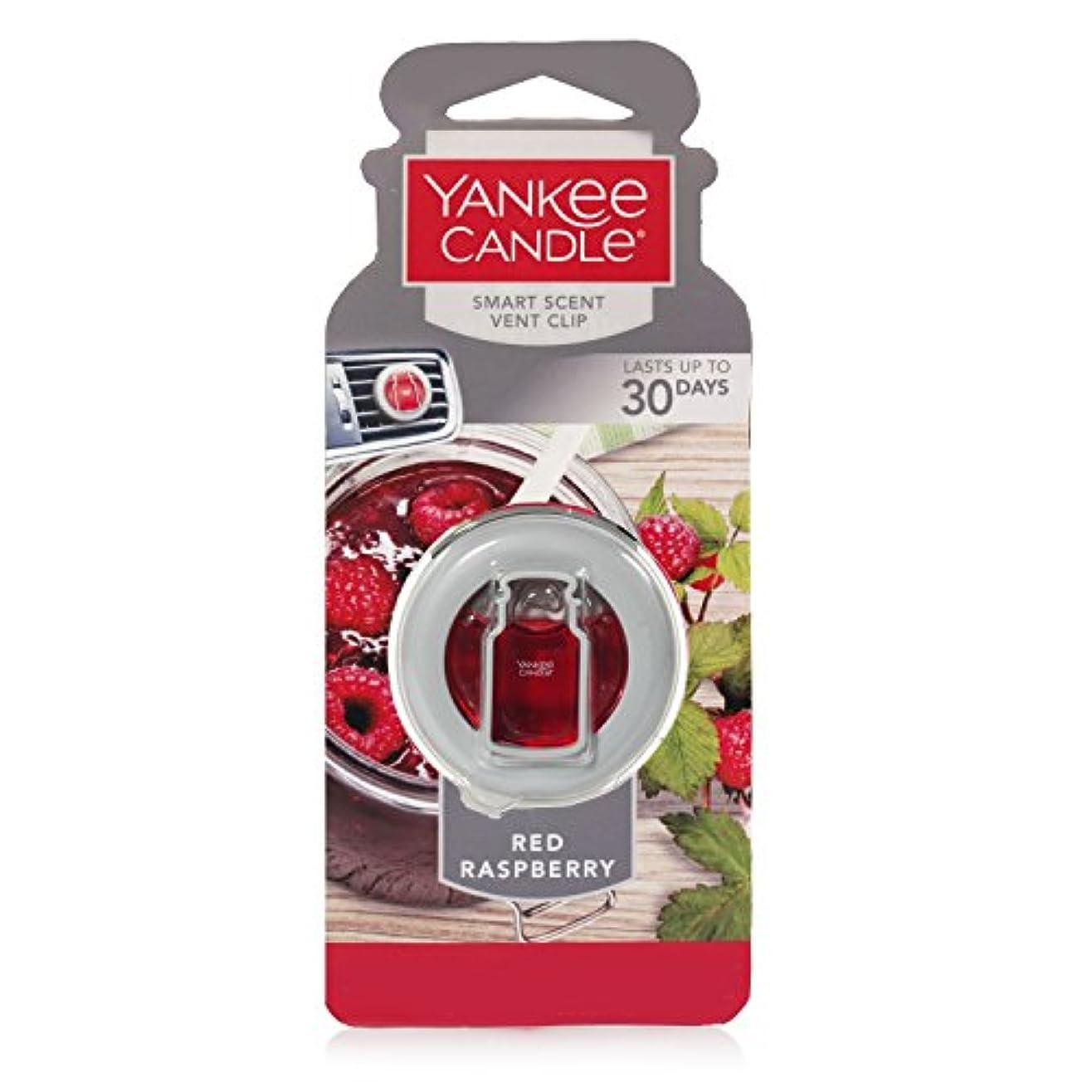 費やす地雷原殺すYankee Candleレッドラズベリーティーライトキャンドル、フルーツ香り Smart Scent Car Vent Clip Air Freshener レッド 1333960