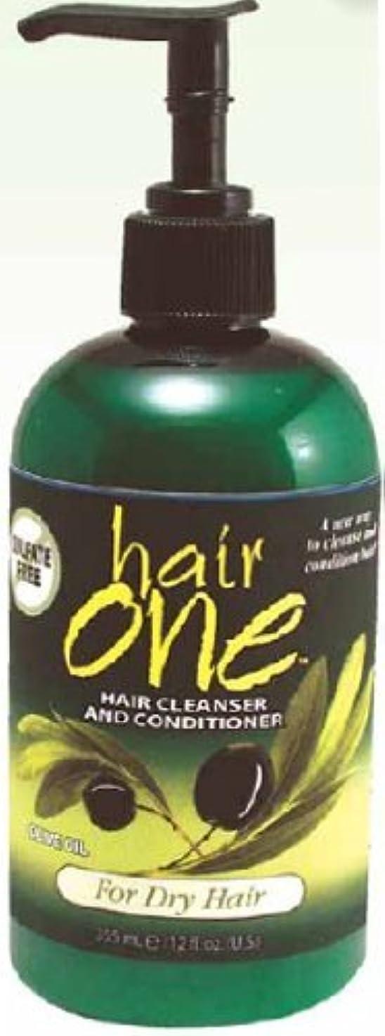 鳩コンクリート独立したHair One Hair Cleanser And Conditioner Packets For Dry Hair With Olive Oil 18 ml (24 Pieces Prepack Display) (並行輸入品)