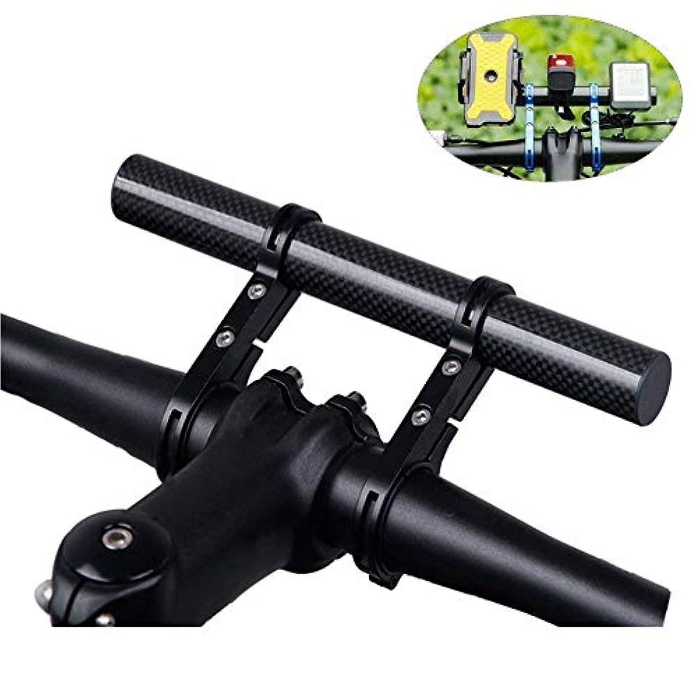 吹雪しないでくださいふさわしいダブルフレーム20CMカーボンファイバー自転車自転車ハンドルバーブラケットホルダー自転車ライト用エクステンダー懐中電灯自転車スピードメーター、六角穴付きネジ(黒)