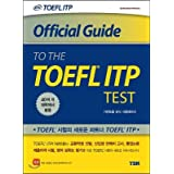 Official Guide to the TOEFL ITP Test機関TOEFLの試験台秘書