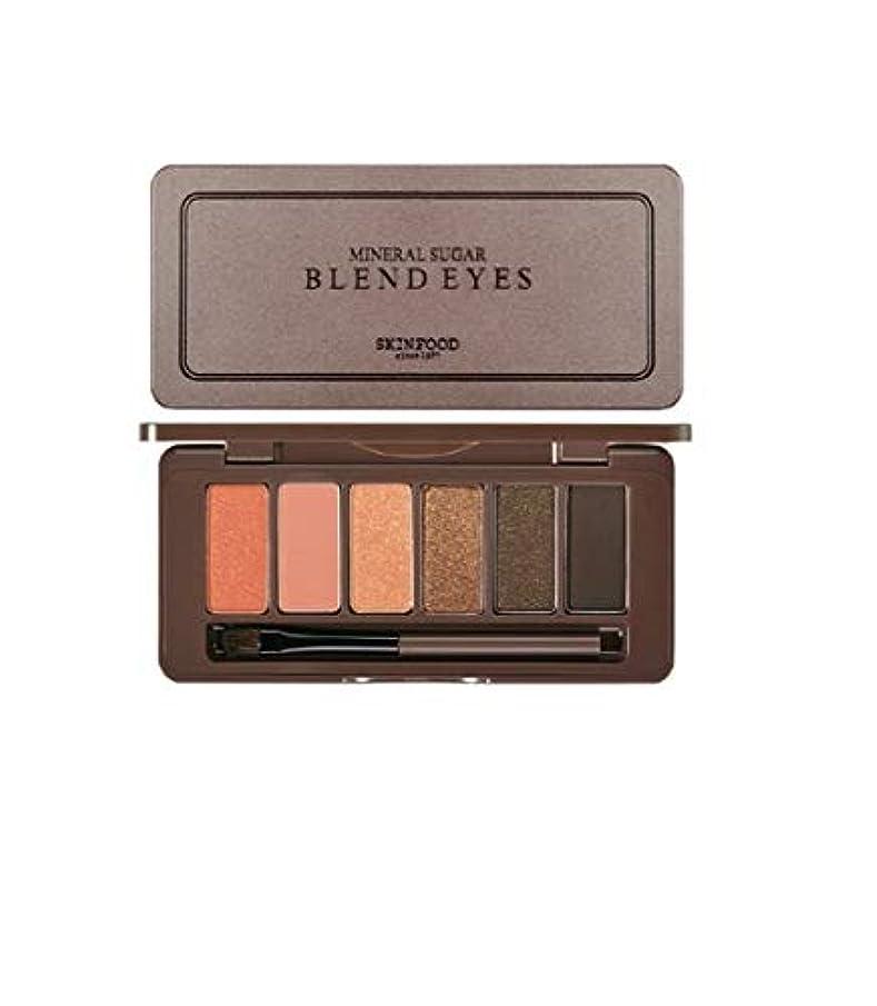 セクタ検出する天井Skinfood ミネラルシュガーブレンドアイズ#No.4ゴールドマンゴーロール / Mineral Sugar Blend Eyes #No.4 Gold Mango Roll 1g*6 [並行輸入品]