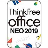 Thinkfree office NEO 2019  (最新)|win対応|ダウンロード版