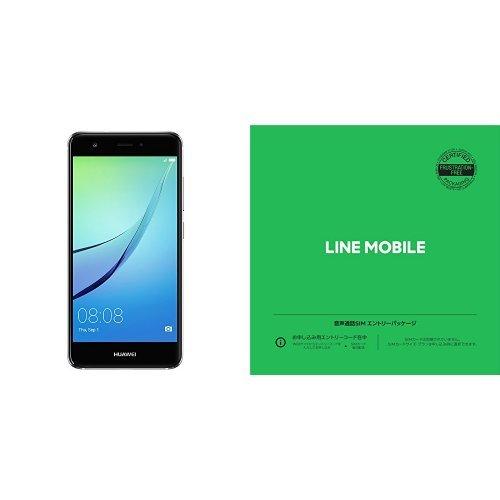 Huawei 5.0型 nova SIMフリースマートフォン チタニウムグレー 日本正規代理店品LINEモバイル 音声通話SIMエントリーパックセット