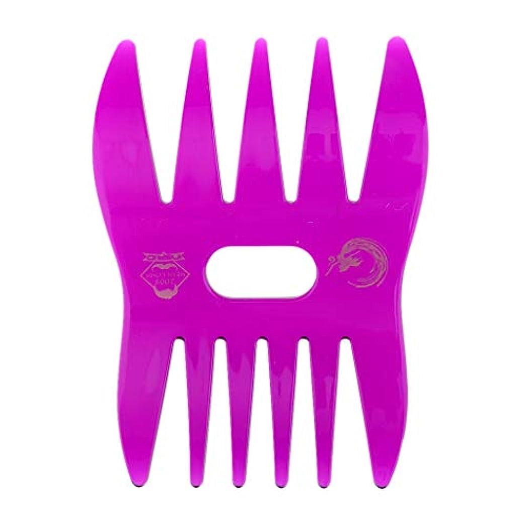 側溝ありそう下にP Prettyia ヘアコーム ヘアブラシ デュアルサイド ワイド 細かい歯 プロ ヘアスタイリスト 櫛 4色選べ - 紫