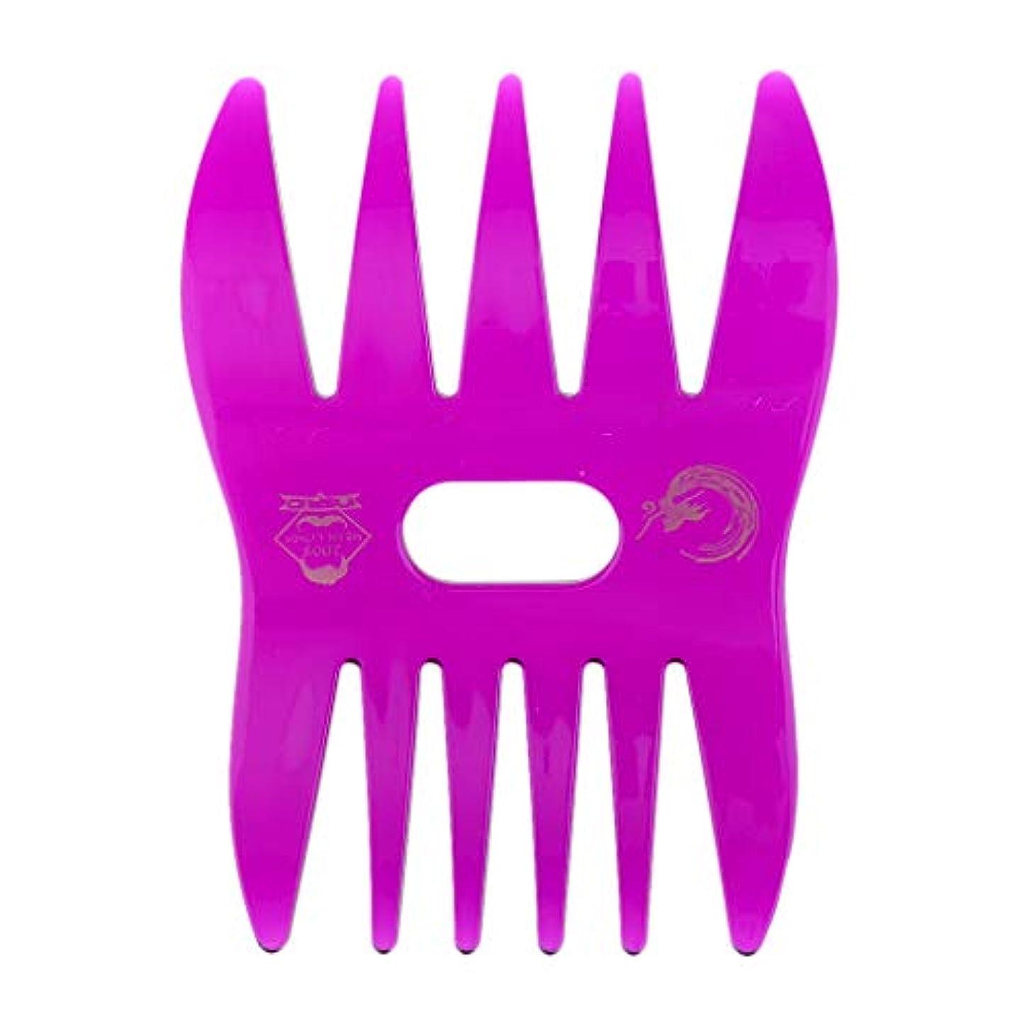 活力意義フィードP Prettyia ヘアコーム ヘアブラシ デュアルサイド ワイド 細かい歯 プロ ヘアスタイリスト 櫛 4色選べ - 紫