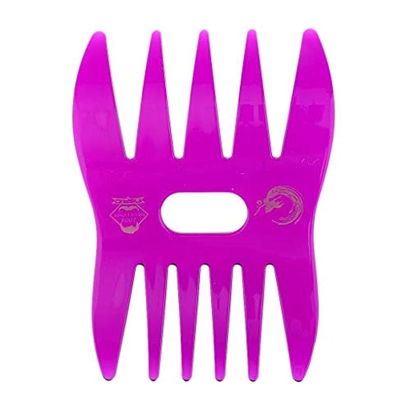 衣服変化徹底P Prettyia ヘアコーム ヘアブラシ デュアルサイド ワイド 細かい歯 プロ ヘアスタイリスト 櫛 4色選べ - 紫