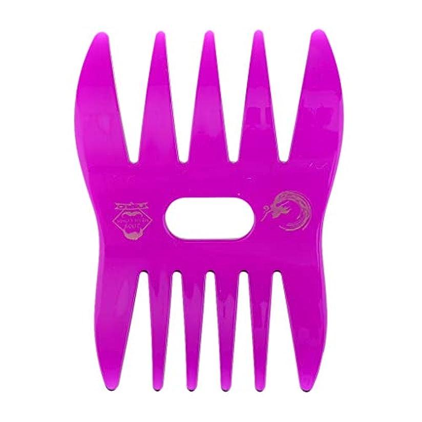 蓄積する光電便利P Prettyia ヘアコーム ヘアブラシ デュアルサイド ワイド 細かい歯 プロ ヘアスタイリスト 櫛 4色選べ - 紫