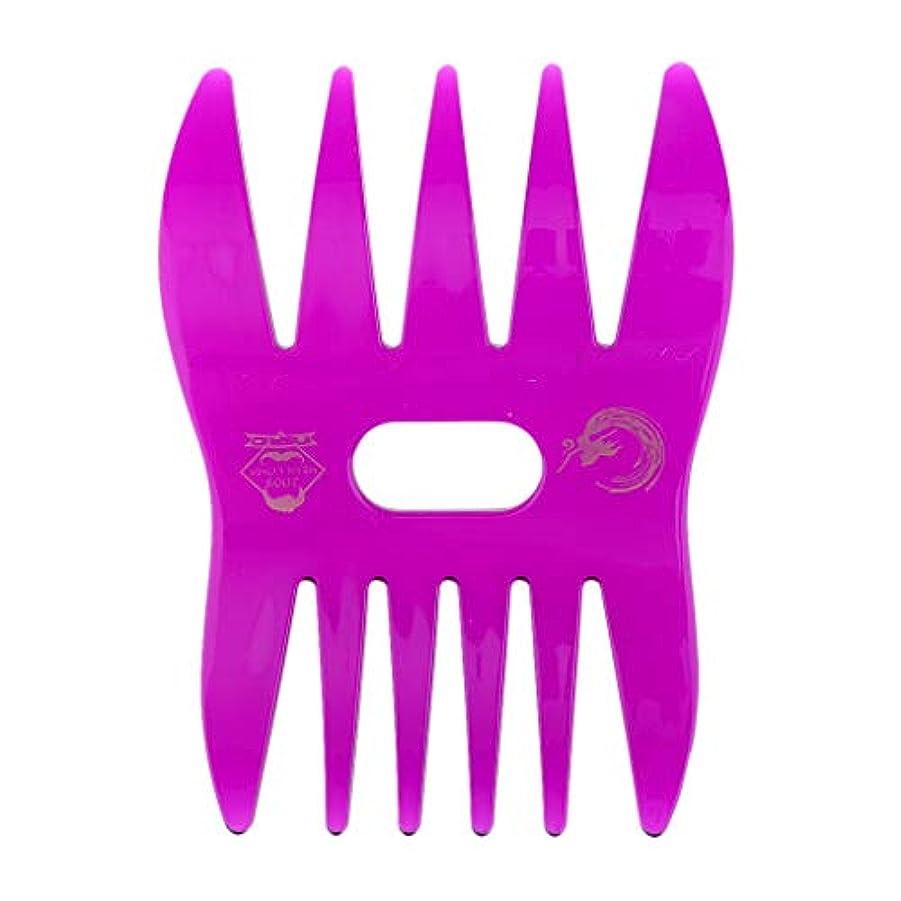 悪意環境保護主義者明確なP Prettyia ヘアコーム ヘアブラシ デュアルサイド ワイド 細かい歯 プロ ヘアスタイリスト 櫛 4色選べ - 紫