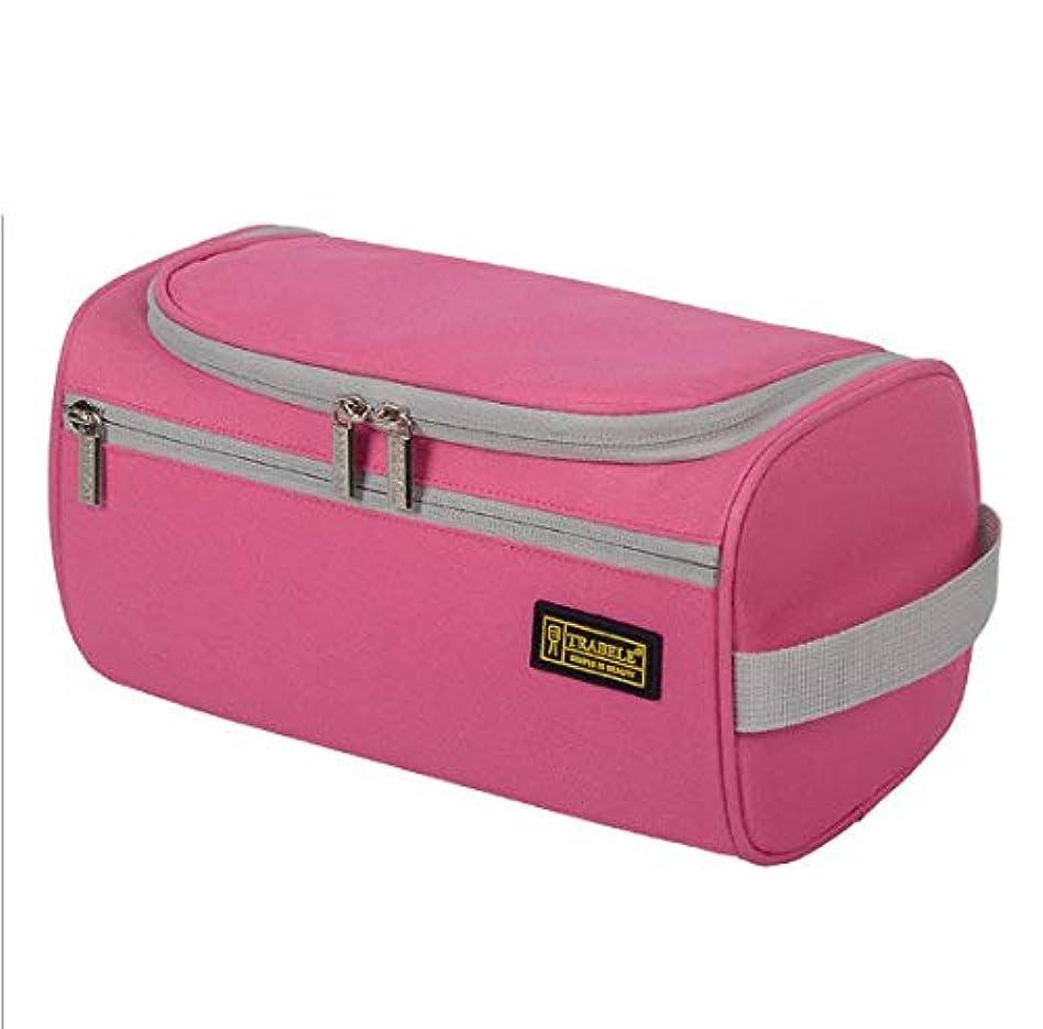 集中離れたなしでKTH 美容バッグ、ポータブル旅行化粧品バッグ、ポータブルフック??化粧品メンズウォッシュバッグ (Color : ピンク)