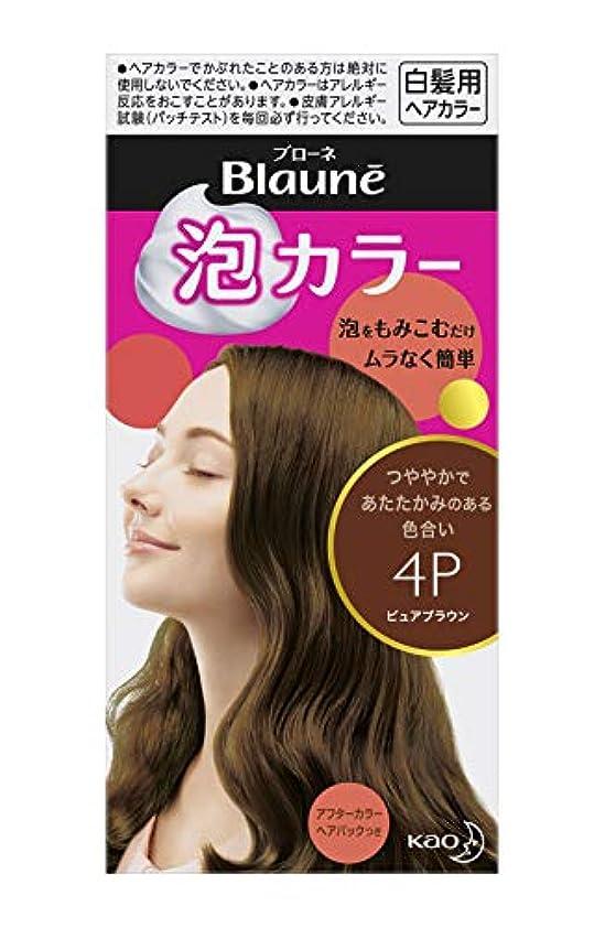 ブローネ 泡カラー 4P ピュアブラウン 108ml [医薬部外品]