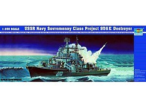 1/350 ソビエト ソブレメンヌイ駆逐艦 956E