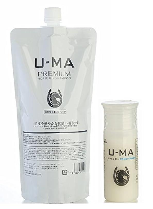 と組む乳白色寛大さU-MA ウーマシャンプープレミアム 詰め替え 700ml (約5ヶ月分) & コンディショナー ミニボトル 30ml