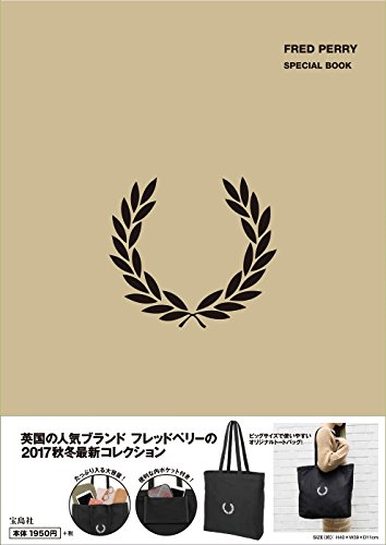FRED PERRY 2017 AUTUMN & WINTER COLLECTION TOTE BAG BOOK (バラエティ)