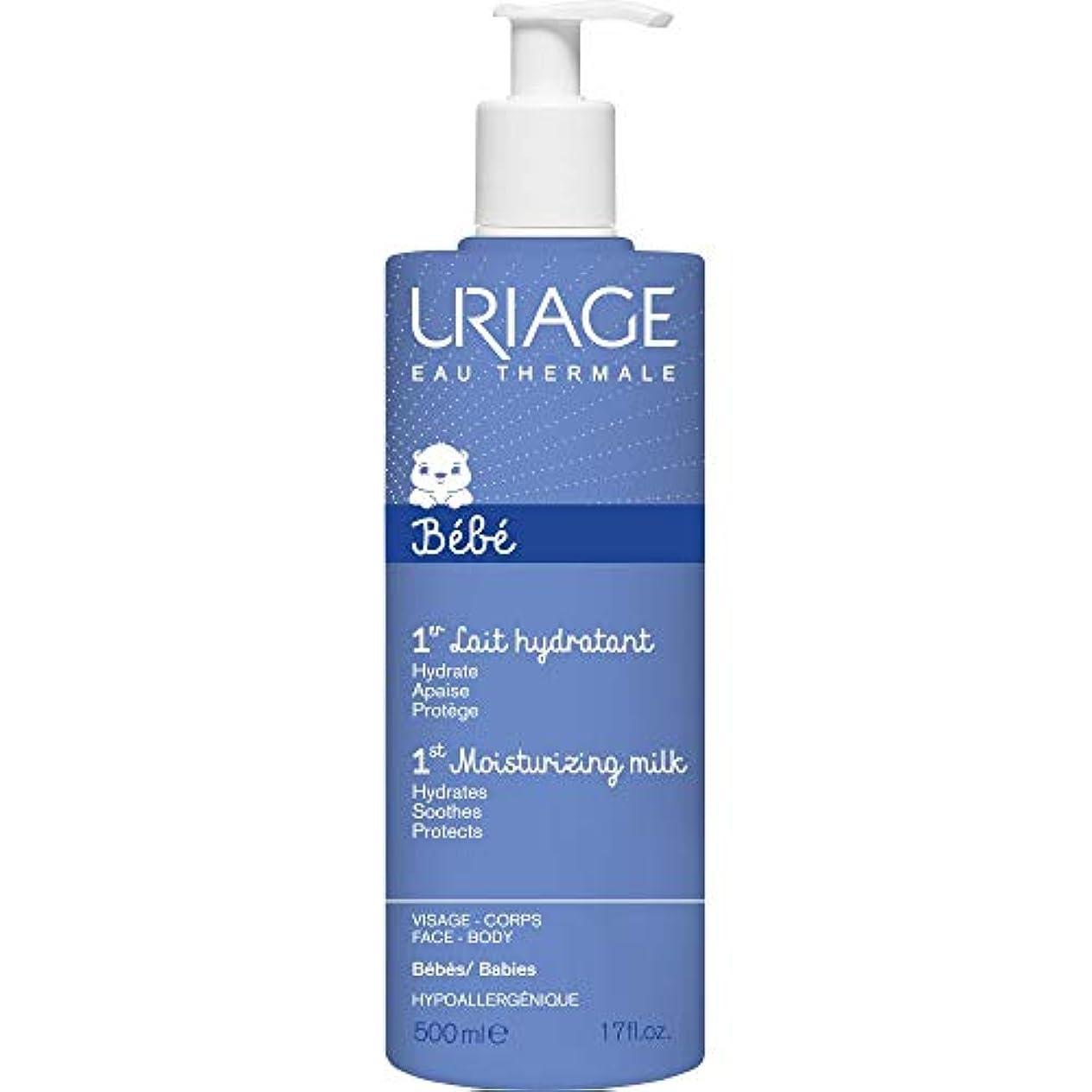 数値どちらも麺[Uriage] Uriageは、第一保湿フェイスとボディミルク500ミリリットルをBebe - Uriage Bebe 1st Moisturising Face and Body Milk 500ml [並行輸入品]