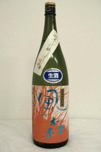 油長酒造 風の森 「純米大吟醸しぼり華」無濾過無加水生原酒キヌヒカリ 720ml平成29年度醸造新酒