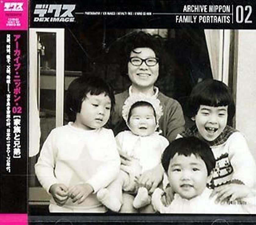 Archive Nippon 02 Family portraits