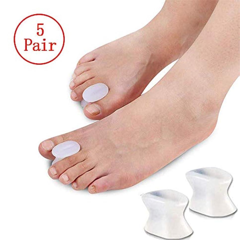 スタンド埋めるビルマ親指嚢胞のつま先整形外科ストレッチャーに対するZYFWBDZストレッチャーとつま先セパレーターは、親指の外反がつま先をリラックスさせることによる痛みを和らげることを防ぎ、増加させます,Small