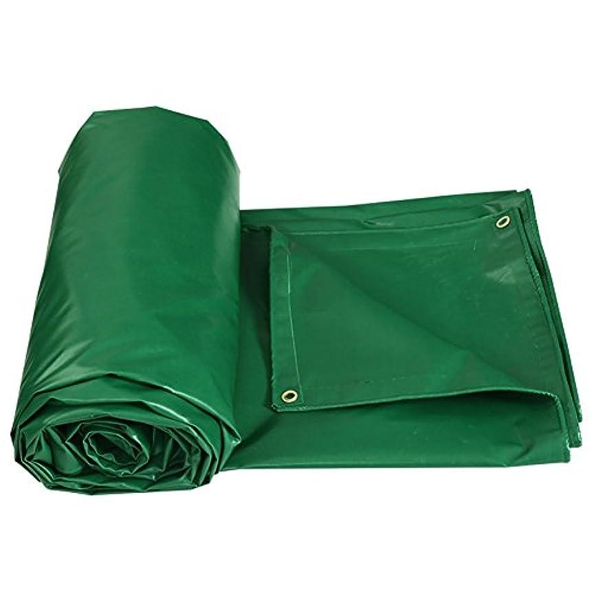 主流襟失うLixingmingqi 厚い防水シート防水グリーンタープシートプレミアム品質カバー450 G /㎡ターポリン