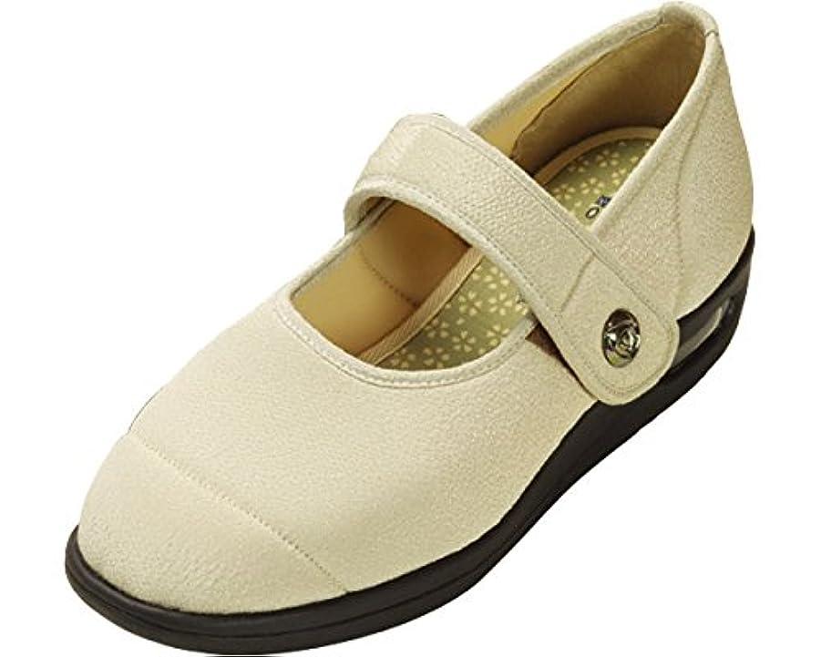 イノセンス硬化する怠感彩彩~ちりめん~ 両足 婦人用 22.5cm ベージュ W1101 (マリアンヌ製靴) (シューズ)(返品不可)
