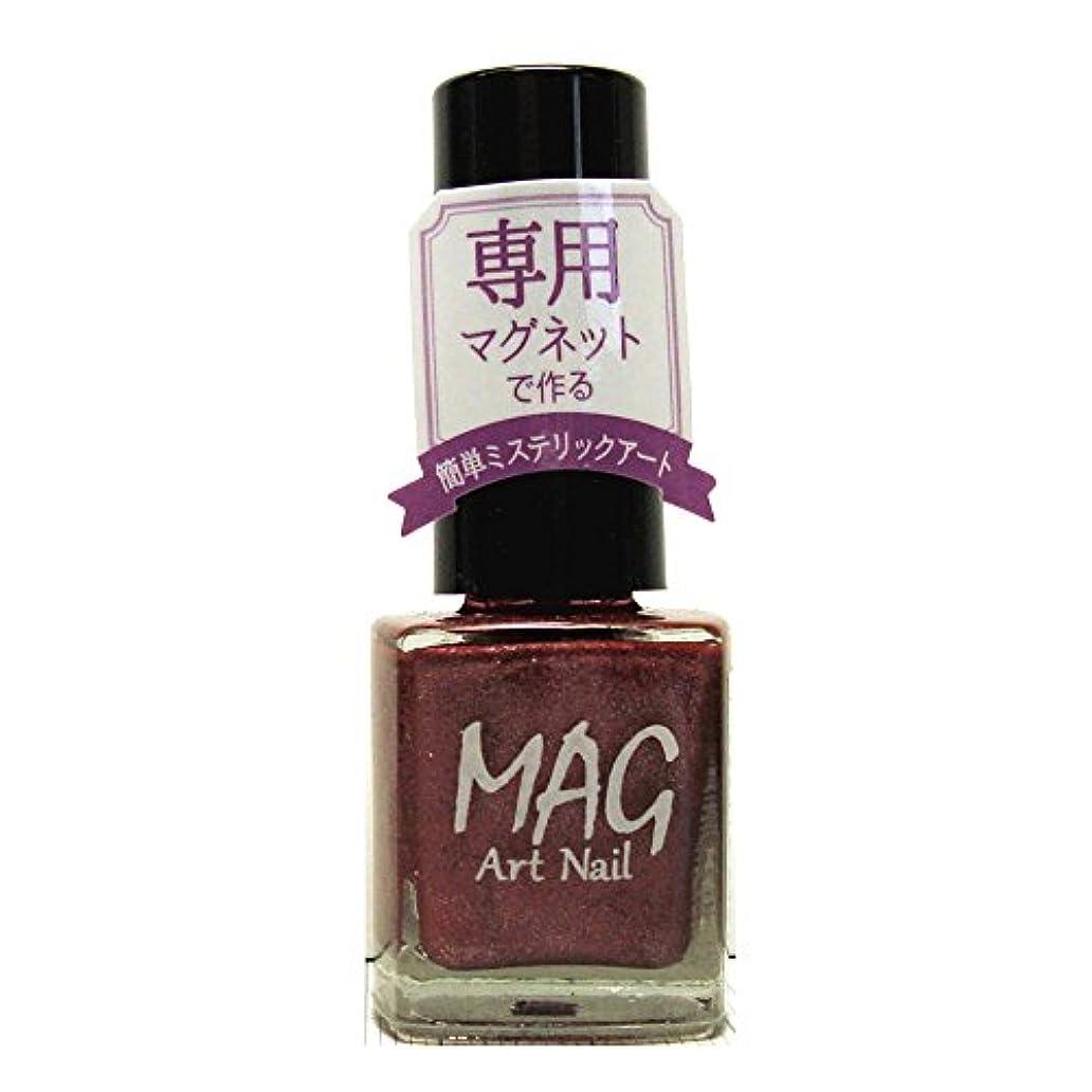 不可能な差し引く溶接TMマグアートネイル(爪化粧料) TMMA1603 ノーブルカッパー