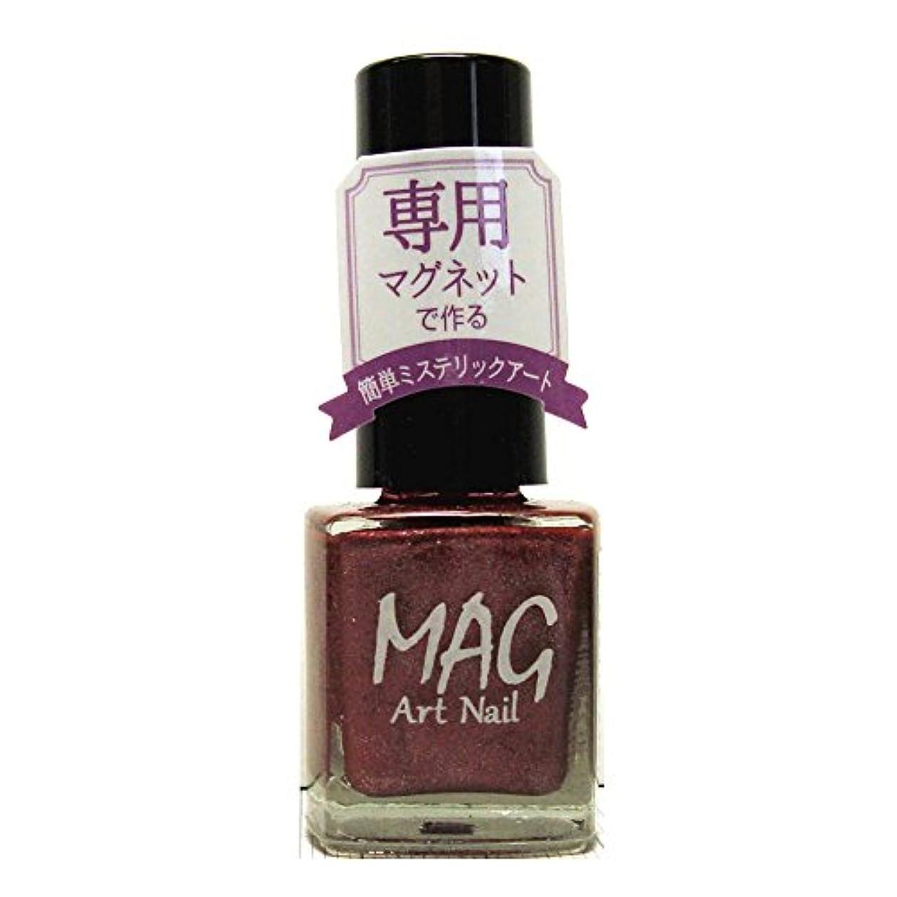 スリチンモイ平方扱いやすいTMマグアートネイル(爪化粧料) TMMA1603 ノーブルカッパー