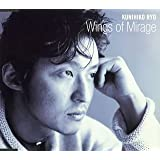 Wings of Mirage