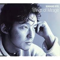 Wings of Mirage
