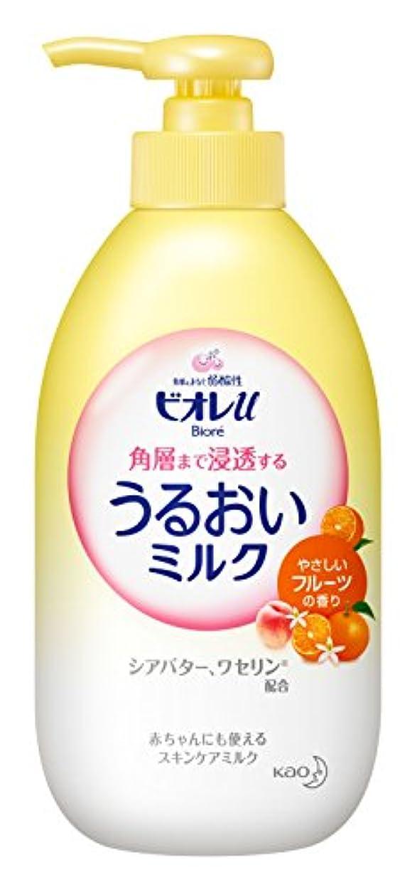 不変させるミシン目ビオレu 角層まで浸透 うるおいミルク フルーツ 300ml