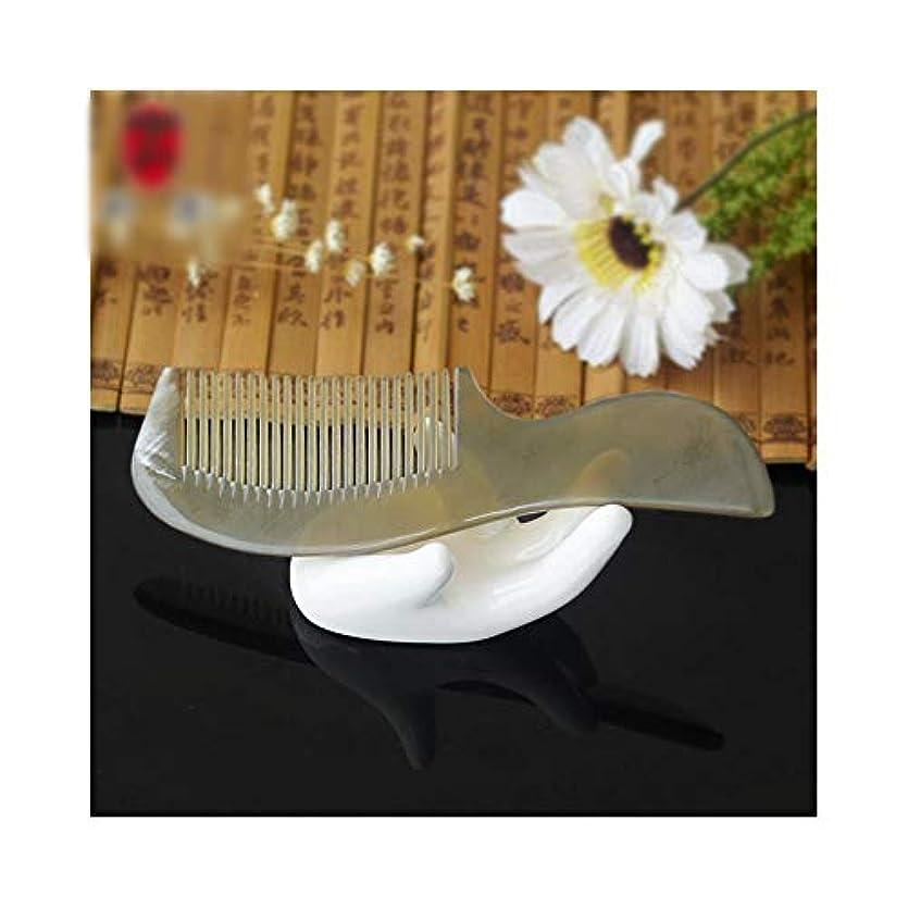 スタッフ一緒に純粋にWASAIO 繊細な手づくりナチュラルバッファローホーン櫛手作りの木製抗静的カーリーストレートヘアブラシブラシ魚の形のハンドルビューティー (色 : 5584)