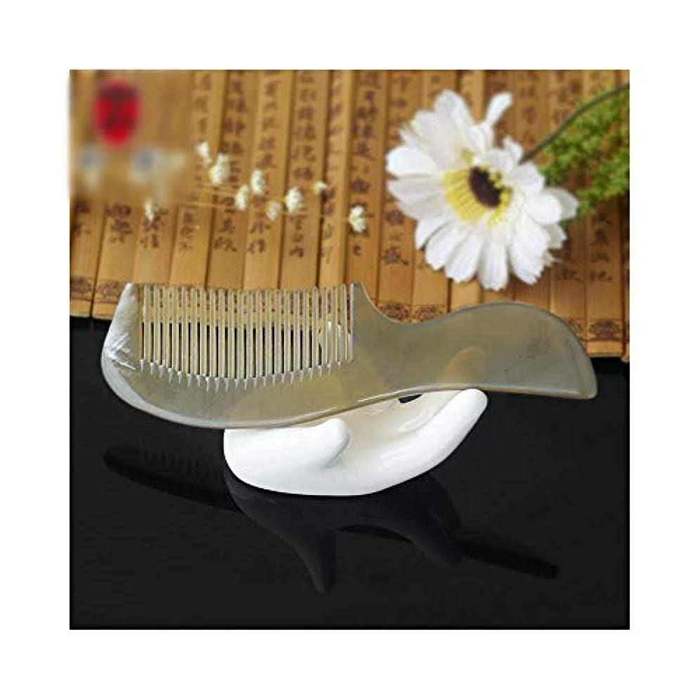 貫通するボイド世界Fashian繊細な手づくりナチュラルバッファローホーン櫛魚の形は美くしハンドル ヘアケア (色 : 5584)