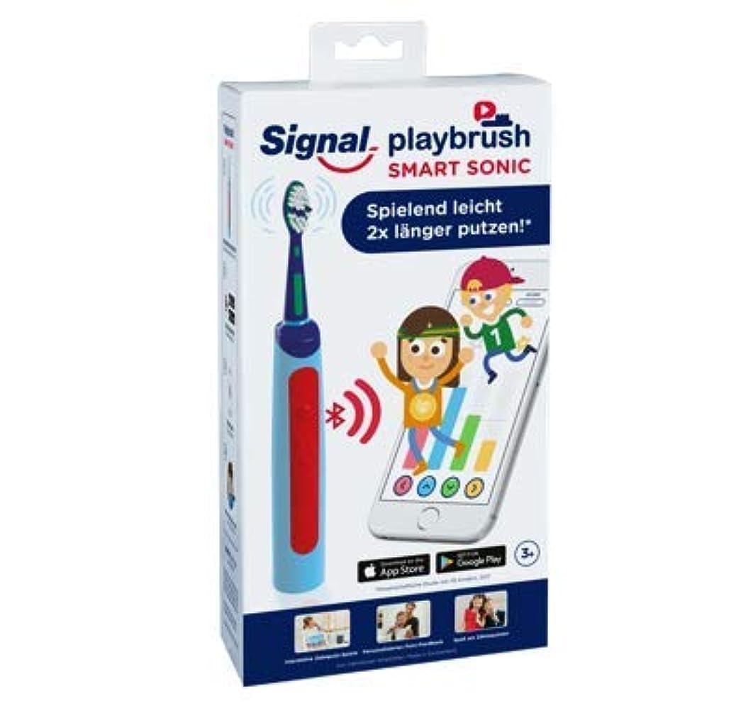 高く豊富な原告【ヨーロッパで開発されたゲームができる子供用歯ブラシ】プレイブラッシュ スマート ソニック Playbrush Smart Sonic 子供用電動歯ブラシ 子供用