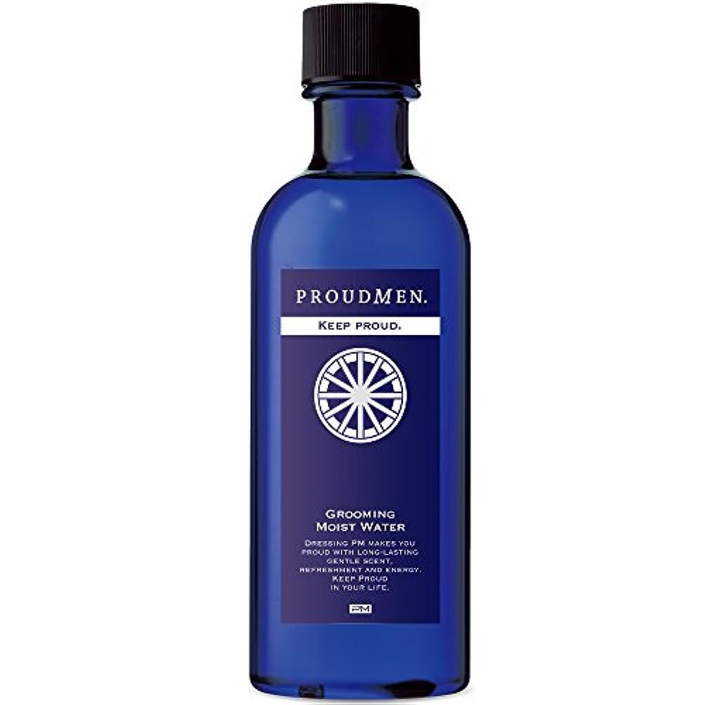 誘導低いキリマンジャロプラウドメン グルーミングモイストウォーター 200ml (グルーミング?シトラスの香り) 化粧水 メンズ 顔用 アフターシェーブ
