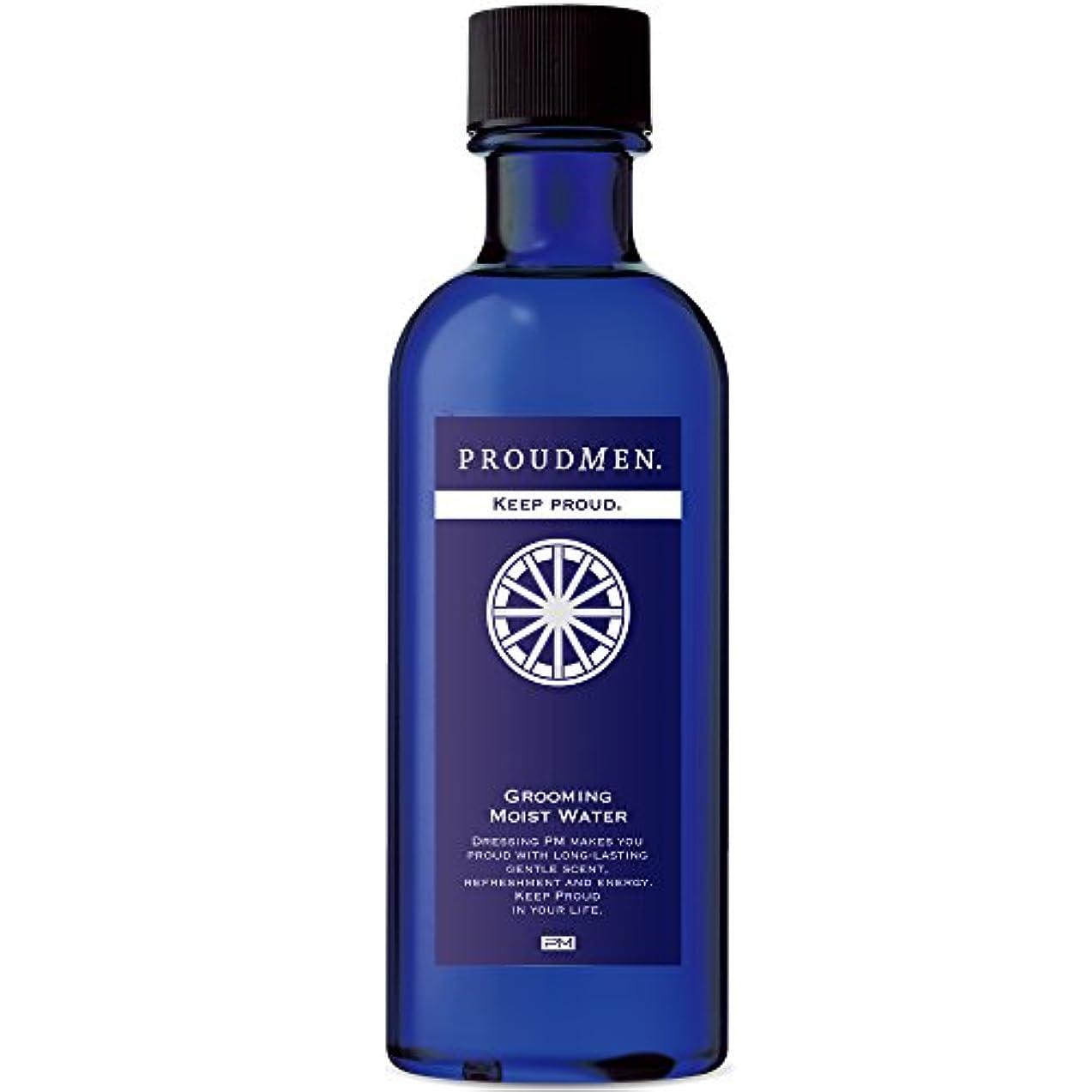 プラウドメン グルーミングモイストウォーター 200ml (グルーミング?シトラスの香り) 化粧水 メンズ 顔用 アフターシェーブ