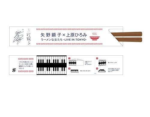 【早期購入特典あり】ラーメンな女たち -LIVE IN TOKYO-(初回限定盤)(DVD付)【特典:お箸】