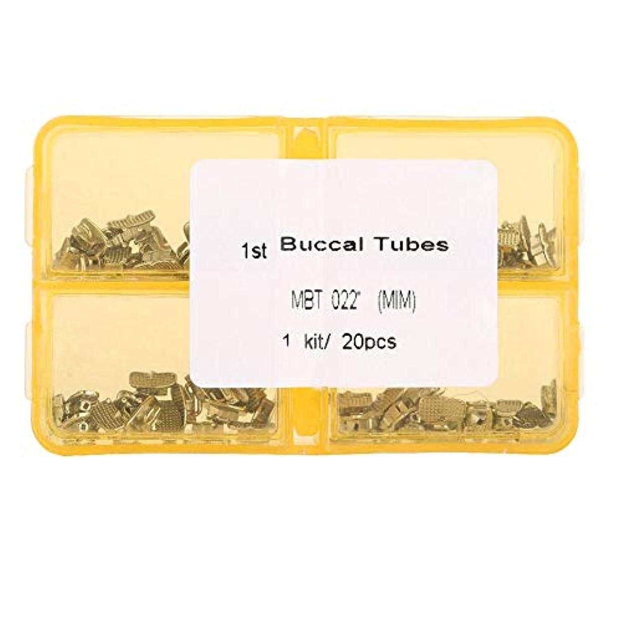 乳排出セーブNitrip 歯科矯正チューブ 第1臼歯 ロスシングルバッカルチューブ ステンレス 80pcs