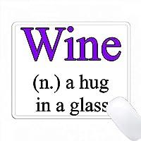 ガラスで抱擁するワイン、パープル PC Mouse Pad パソコン マウスパッド